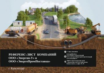 МАКЕТ С КОТОРЫМ РАБОТАЮ ( ФИНАЛЬНАЯ ВЕРСИЯ ) 2
