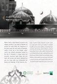 مجلة صنع المدينة- العدد الثالث - Page 2