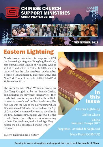 China Prayer Letter September 2017 - UK version