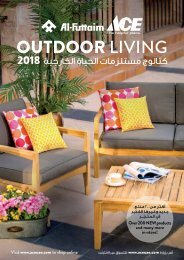 ACE Outdoor Living Catalogue 2018