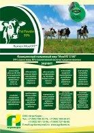 Эффективное животноводство №6 (136) 2017 - Page 3