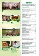 Эффективное животноводство №6 (136) 2017 - Page 6