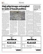 e_Paper, Wednesday, August 30, 2017 - Page 6