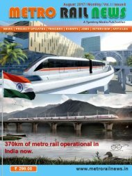 Metro Rail News Magazine August 2017