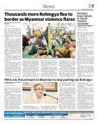 e_Paper, Thursday, August 31, 2017 - Page 5