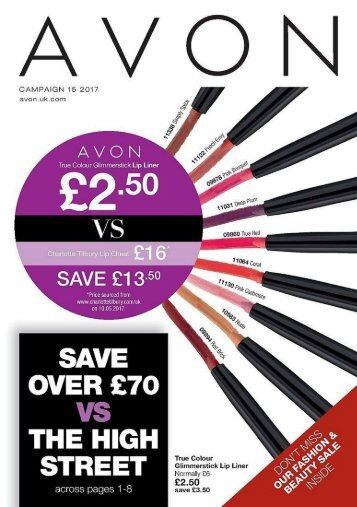 Avon-Special-Offers-15-2017