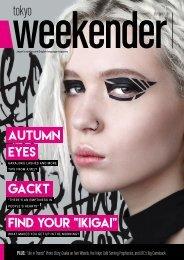 Tokyo Weekender - September 2017