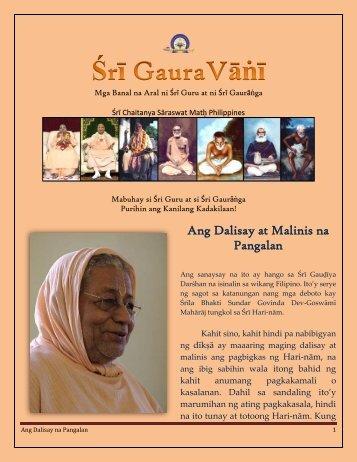 Ang Dalisay na Pangalan
