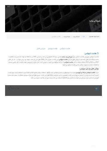 Ù-است-Ù-Û-Ù-Ù-کسlinux-host.html