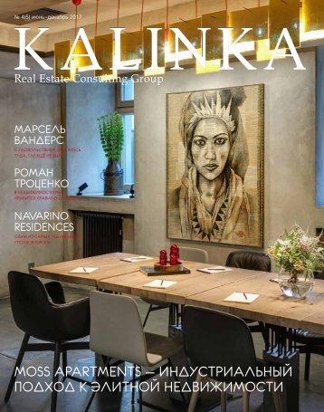 Katalog_2017_september_
