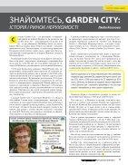 Вінніпеґ Український № 7 (31) (September 2017) - Page 7