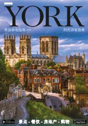 York 2017 Chinese Visitor Guide