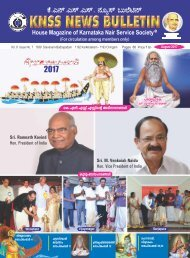 KNSS  August issue INSIDE