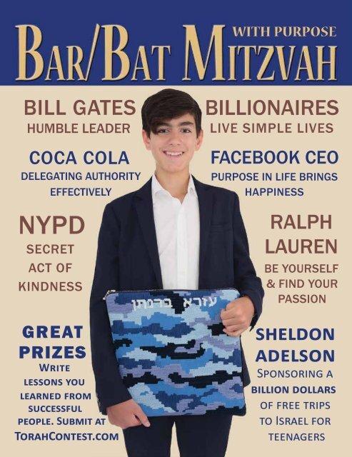 Bar Mitzvah Magazine 2018