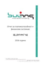 ПФС БУЛ ИНС 2016(2)