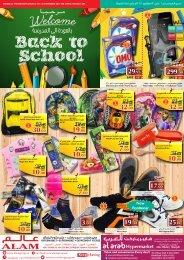 Al Arab_Alam Back To School Flyer