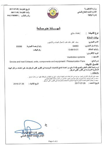 Qatar Civil Def. Approval