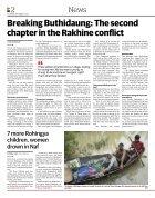 e_Paper, Thursday, September 7, 2017 - Page 2