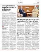 e_Paper, Thursday, September 7, 2017 - Page 3