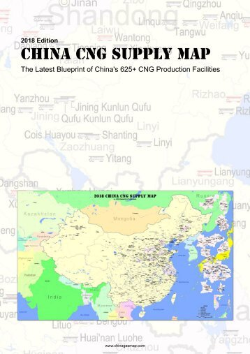 2018 China CNG Supply Map Brochure Cover