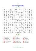 sopa de signos jeroglificos - Page 5