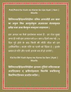 Kisi ko Bhi Vash me Karne Ke Islamic Vashikaran Mantra - Page 2