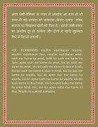 Kisi ko Bhi Vash me Karne Ke Islamic Vashikaran Mantra - Page 3