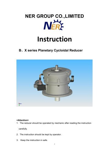 Instruction of XB series Cycloidal gearbox