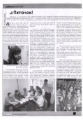Spektr_22 - Page 4