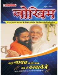 Hindi 1st Aug 2017