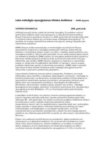 Laba mākslīgās apaugļošanas klīniska ārstēšana ‐ ESHRE ziņojums