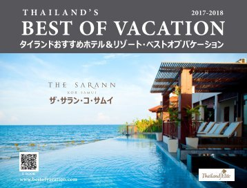 Best of Vacation  japanese language2017  for issuu