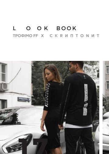 Lookbook A4