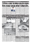 "Вестник ""Струма"" брой 211 - Page 4"