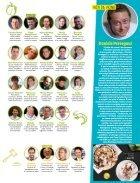 La Prova del Cuoco - Page 7