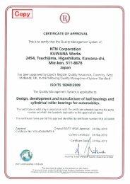 ISO/TS 16949 - NTN Bearing Corporation of America