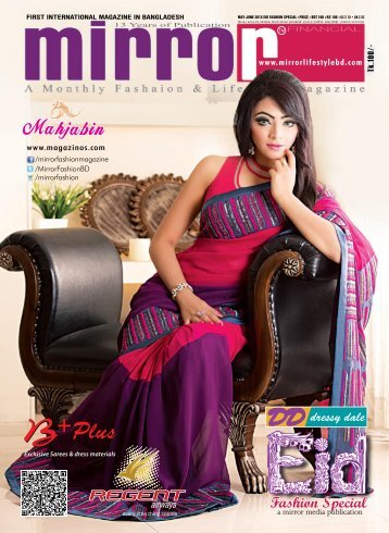 121th issue14