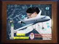 Get Best, Reliable and Lowest Medical Air Ambulance from Patna to Delhi