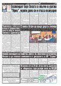 "Вестник ""Струма"" брой 212 - Page 3"