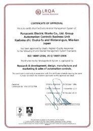 ISO 14001 / Panasonic Electric Works Co., Ltd. Group