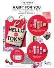 《美顏坊Beauty SQ•Mag》第一期 - Page 2
