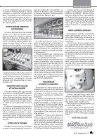 Családi Kör, 2017. szeptember 14. - Page 5