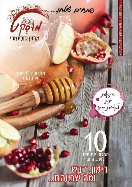 Magazin - sofi