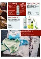 proWIN- Weihnachtskatalog - Seite 5