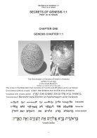 Secrets of Gen 1.1 - Page 5