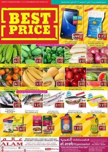 Alam-best-price