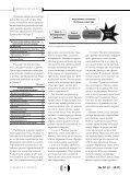 Альфа и Омега №2-2017 - Page 5
