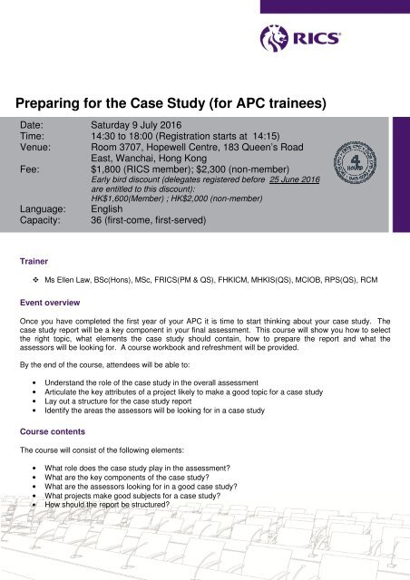 how to prepare case study