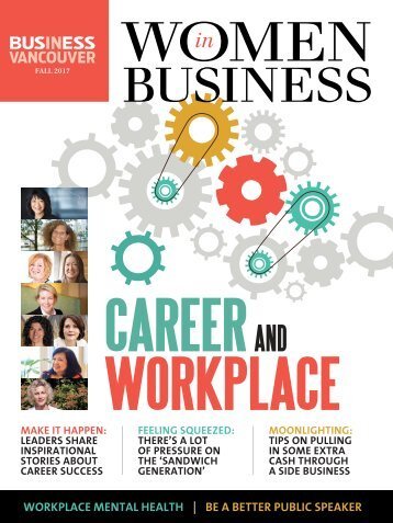 Women in Business Fall 2017
