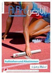 Al Ard Magazin Ausgabe 5